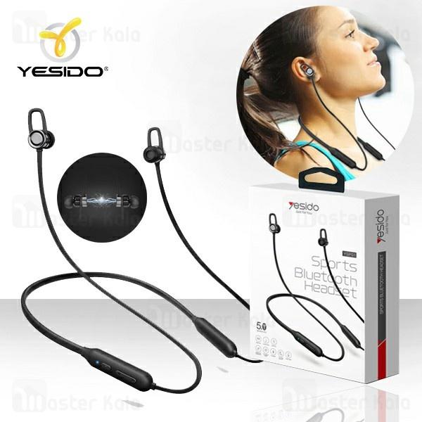 هندزفری بلوتوث یسیدو Yesido YSP01 Sport Bluetooth Headset طراحی مگنتی