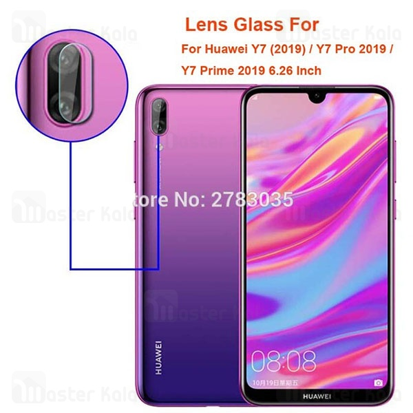 محافظ لنز دوربین شیشه ای موبایل هواوی Huawei Y7 Prime 2019 / Y7 2019