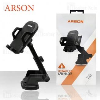 پایه نگهدارنده و هولدر آرسون Arson AN23 Car Holder مناسب گوشی 4 تا 6.5 اینچ