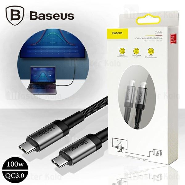 کابل دو سر تایپ سی Baseus Cafule PD3.1 100W QC3.0 Cable قابلیت اتصال به TV