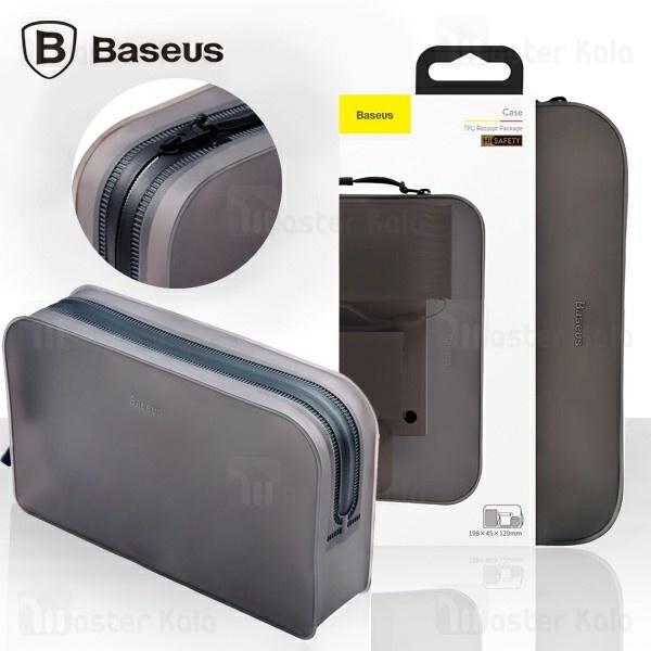 کیف ضد آب بیسوس Baseus Case TPU Receipt Package LBZL-A01 سایز کوچک