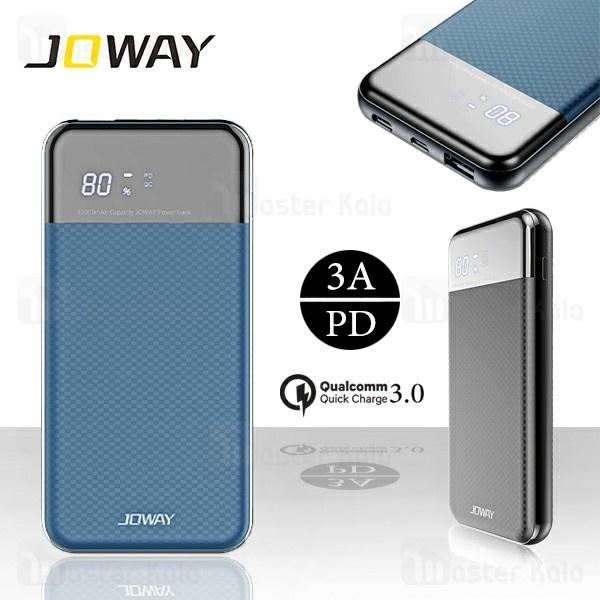 پاوربانک 10000 جووی Joway JP156 Type C PD QC3.0 دو پورت فست شارژ