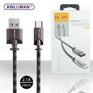 کابل Type C کلومن Koluman KD-21 Data Cable توان 2.1 آمپر و طراحی فلزی