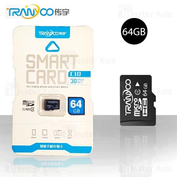 کارت حافظه میکرو اس دی 64 گیگابایت ترانیو Tranyoo C10 Class 10 64GB