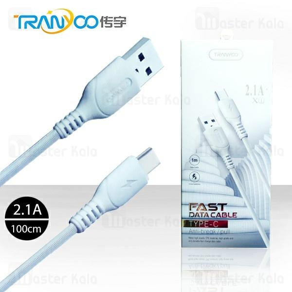 کابل Type C ترانیو Tranyoo X1 New Cable توان 2.1 آمپر و طول 1 متر