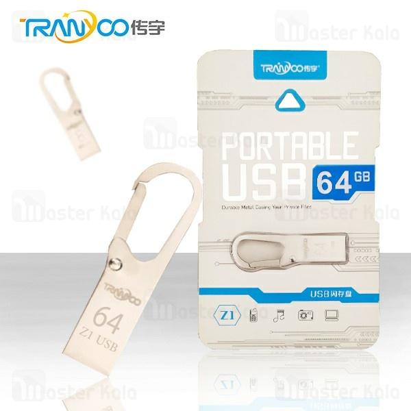 فلش مموری 64 گیگابایت ترانیو Tranyoo Z1 64GB Flash Memory Metal