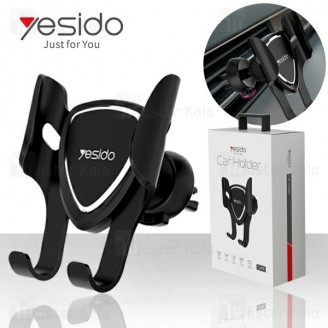 هولدر یسیدو Yesido C48 Car Holder مناسب گوشی های 4 تا 6 اینچ