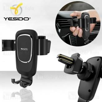 پایه نگهدارنده و هولدر یسیدو Yesido C50 Gravity Car Holder