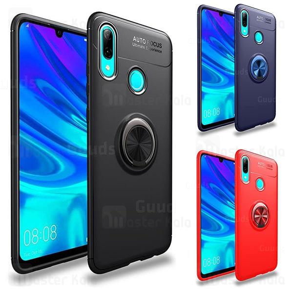 قاب ژله ای طرح چرم انگشتی هواوی Huawei Y7 Prime 2019 / Y7 2019 Becation A.F Magnetic Ring