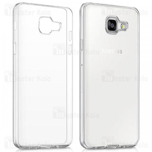 قاب ژله ای پشت کریستالی سامسونگ Samsung Galaxy J5 Prime / On5 2016