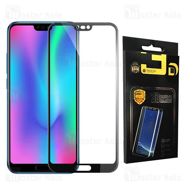 محافظ صفحه شیشه ای تمام صفحه تمام چسب Huawei Honor 10 Mocol Glass