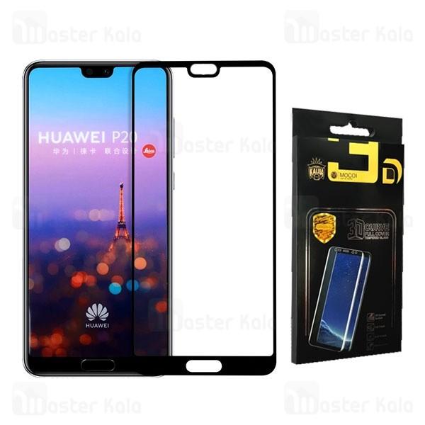 محافظ صفحه شیشه ای تمام صفحه تمام چسب هواوی Huawei P20 Pro Mocol Glass