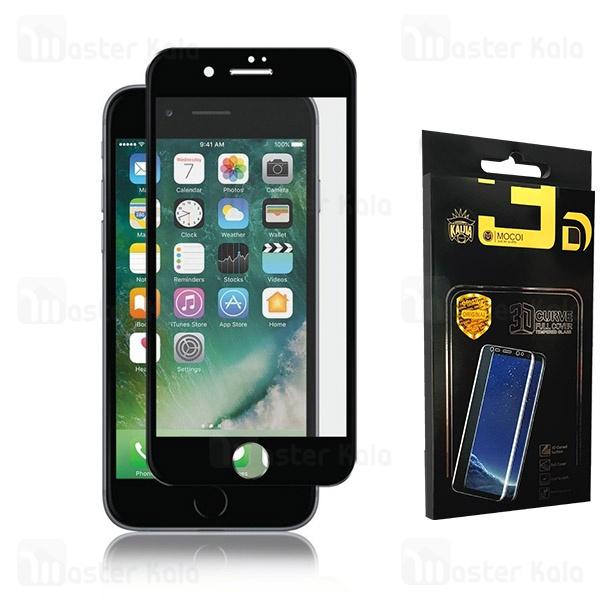 محافظ صفحه شیشه ای تمام صفحه تمام چسب آیفون Apple iPhone 7 Plus / 8 Plus Mocol Glass