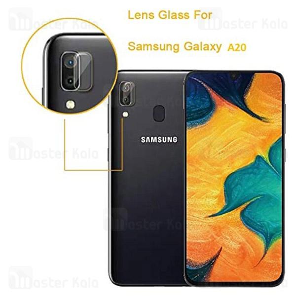 محافظ لنز دوربین شیشه ای موبایل سامسونگ Samsung Galaxy A20
