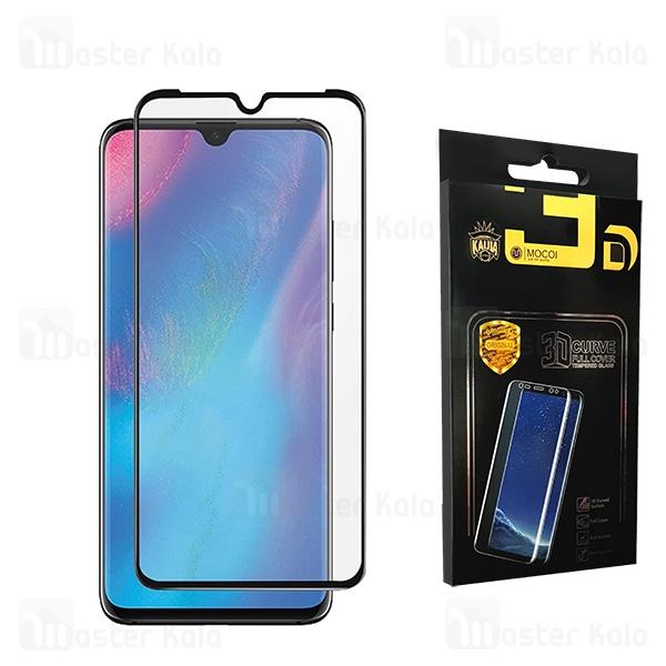 محافظ صفحه شیشه ای تمام صفحه تمام چسب هواوی Huawei P30 Mocol Glass