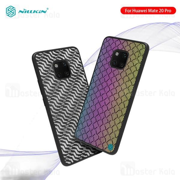 قاب فیبرکربنی شب نما نیلکین هواوی Huawei Mate 20 Pro Nillkin Twinkle cover