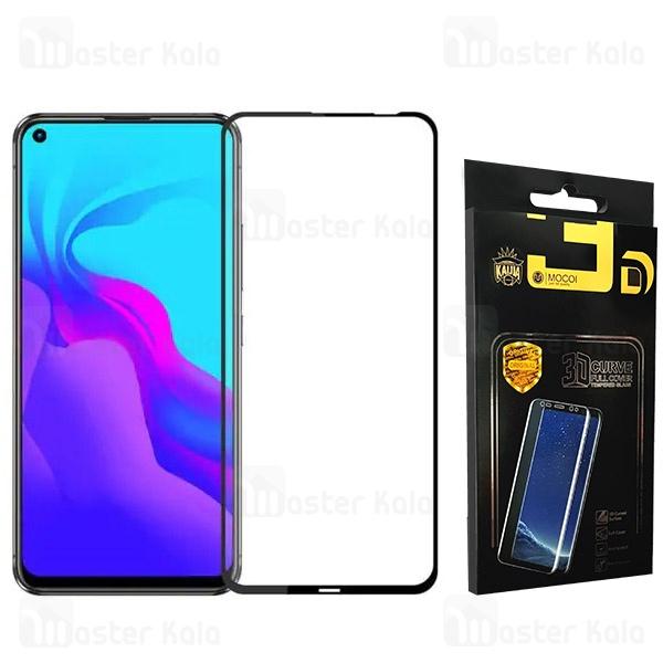 محافظ صفحه شیشه ای تمام صفحه تمام چسب هواوی Huawei Nova 5i / P20 Lite 2019 Mocol Glass