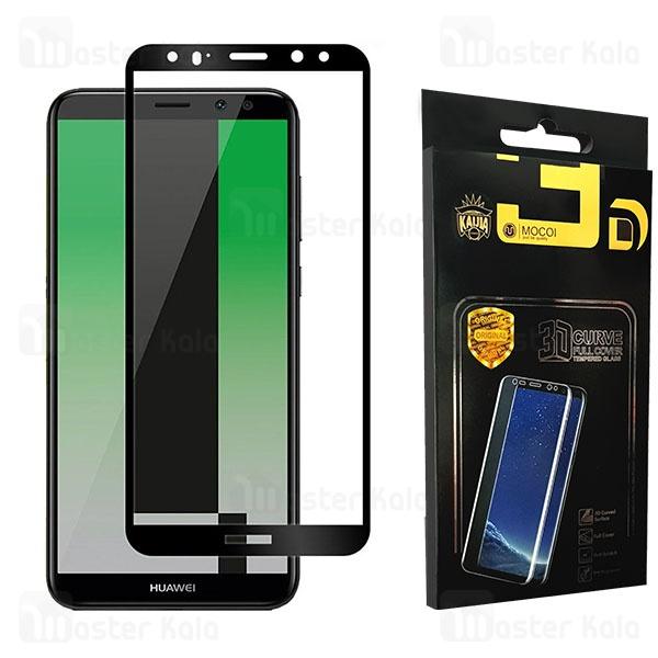 محافظ صفحه نمایش شیشه ای تمام صفحه تمام چسب Huawei Mate 10 Lite Mocol Glass