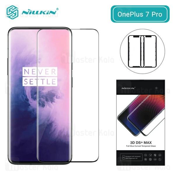 محافظ صفحه شیشه ای تمام صفحه تمام چسب نیلکین Oneplus 7 Pro Nillkin 3D DS+ Max