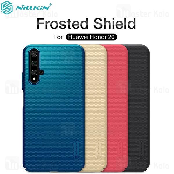 قاب محافظ نیلکین هواوی Huawei Honor 20 / Nova 5T Nillkin Frosted Shield