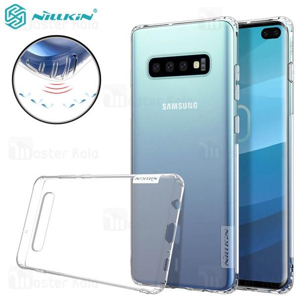 قاب ژله ای نیلکین سامسونگ Samsung Galaxy S10 Plus Nillkin Nature TPU