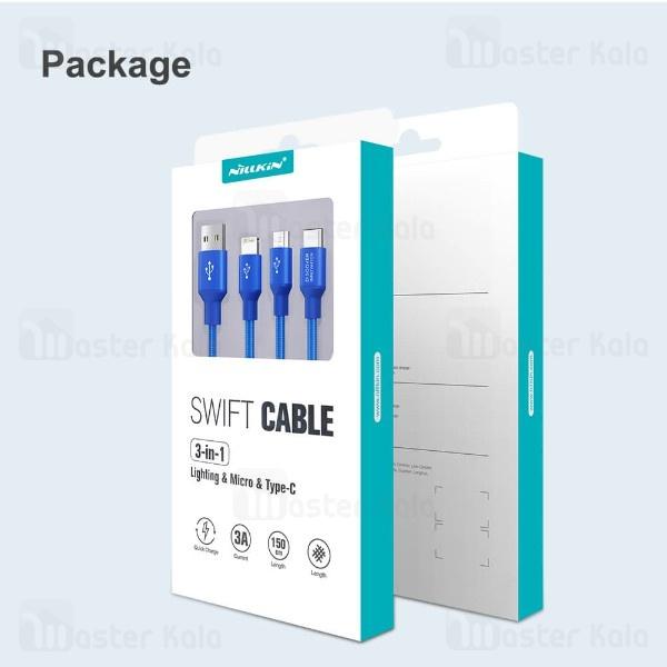 کابل سه سر نیلکین Nillkin Swift 3-in-1 Cable توان 3 آمپر