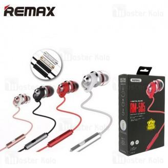 هندزفری ریمکس Remax RM-585