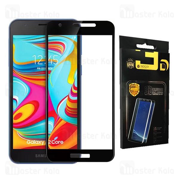 محافظ صفحه شیشه ای تمام صفحه تمام چسب سامسونگ Samsung Galaxy A2 Core Mocol Glass