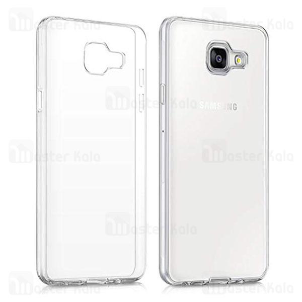 قاب ژله ای پشت کریستالی سامسونگ Samsung Galaxy A5 2016 / A510