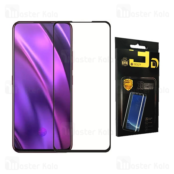 محافظ صفحه شیشه ای تمام صفحه تمام چسب سامسونگ Samsung Galaxy A80 / A90 Mocol Glass