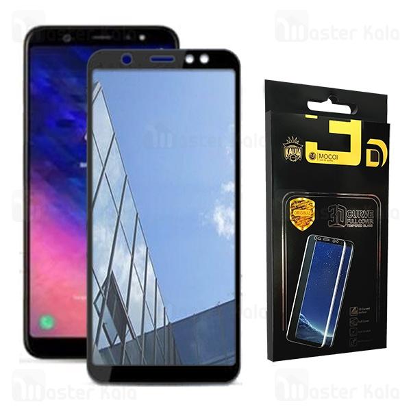 محافظ صفحه شیشه ای تمام صفحه تمام چسب آینه ای سامسونگ Samsung Galaxy A6 Plus Mocol 6D Mirror Glass