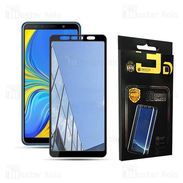 محافظ صفحه شیشه ای تمام صفحه تمام چسب آینه ای سامسونگ Samsung Galaxy A7 2018 Mocol 6D Mirror Glass