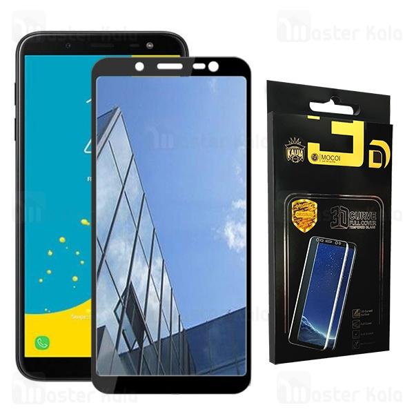 محافظ صفحه شیشه ای تمام صفحه تمام چسب آینه ای سامسونگ Samsung Galaxy J4 Plus / J6 Plus Mocol 6D