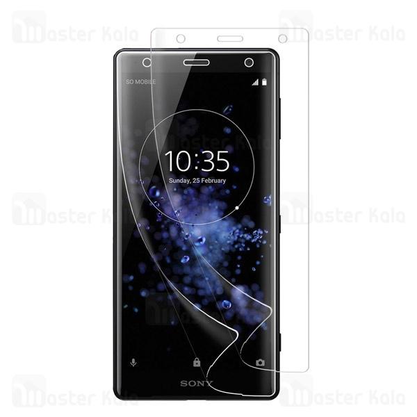 محافظ نانو تمام صفحه سونی Sony Xperia XZ2 TPU Full Screen Protector
