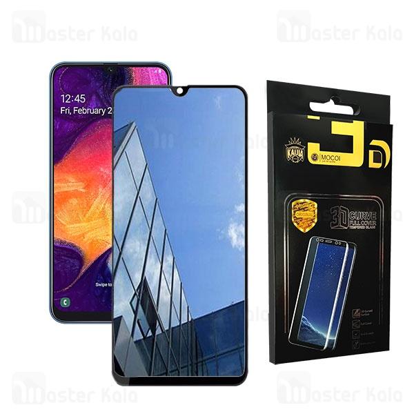 محافظ صفحه شیشه ای تمام صفحه تمام چسب آینه ای سامسونگ Samsung Galaxy A30 / A50 / M30 Mocol 6D Glass