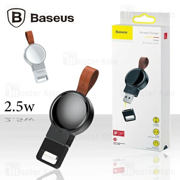 شارژر وایرلس بیسوس Baseus Dotter Wireless Charger For iWatch WXYDIW02-01 مناسب Apple Watch