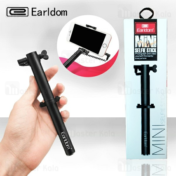 مونوپاد شاتر دار Earldom ET-ZP12 Mini Selfie Stick طراحی مینی