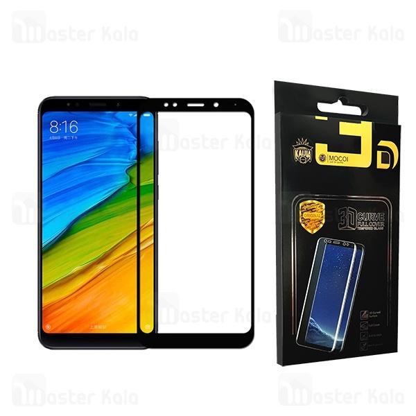 محافظ صفحه نمایش شیشه ای تمام صفحه تمام چسب شیائومی Xiaomi Redmi 5 Plus / Note 5 Mocol Glass
