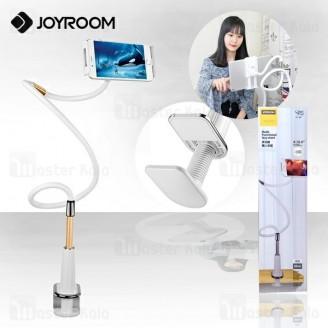 پایه نگهدارنده جویروم Joyroom JR-ZS131 Holder سازگار با گوشی های 4 تا 10.6 اینچ