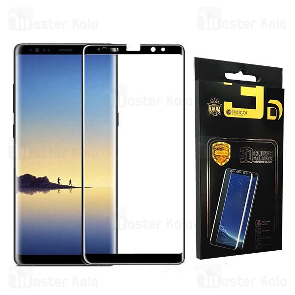 محافظ صفحه شیشه ای تمام صفحه تمام چسب خمیده سامسونگ Samsung Galaxy Note 9 / Note 8 Mocol Glass