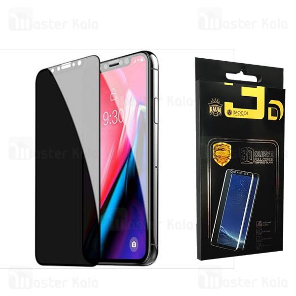 گلس حریم شخصی تمام چسب آیفون Apple iPhone XS Max Privacy Mocol Glass