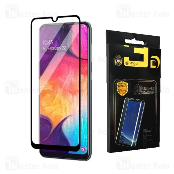 محافظ صفحه شیشه ای تمام صفحه تمام چسب سامسونگ Samsung Galaxy A20 / A30 / A50 Mocol Glass