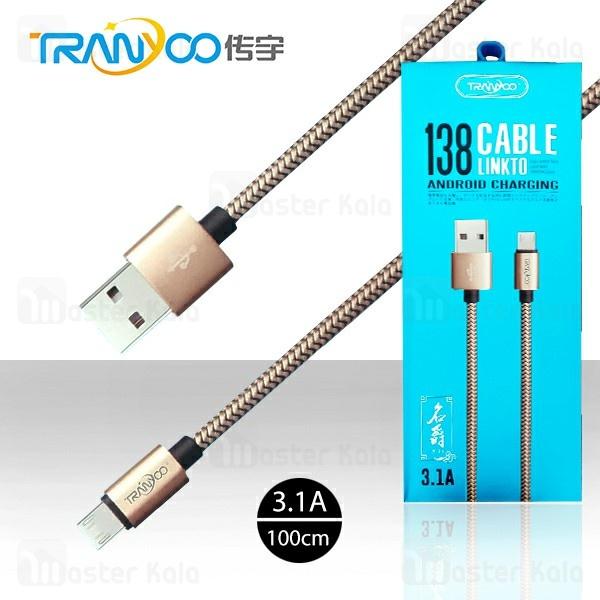 کابل میکرو یو اس بی ترانیو Tranyoo 138 Linkto Cable توان 3.1 آمپر
