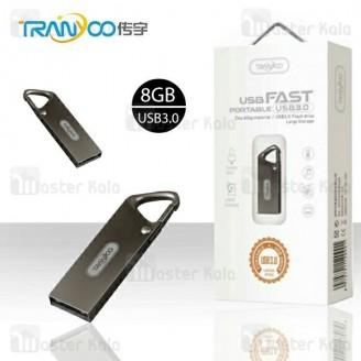 فلش مموری 8 گیگابایت ترانیو Tranyoo Q1 8GB USB 3.0 Flash Memory Metal