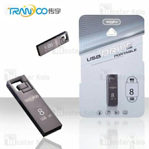 فلش مموری 8 گیگابایت ترانیو Tranyoo U1 8GB USB Flash Memory Metal