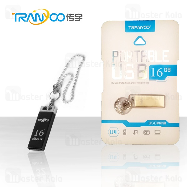 فلش مموری 16 گیگابایت ترانیو Tranyoo U4 16GB Flash Memory Metal