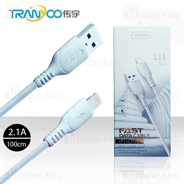 کابل لایتنینگ ترانیو Tranyoo X1 New Cable توان 2.1 آمپر و طول 1 متر