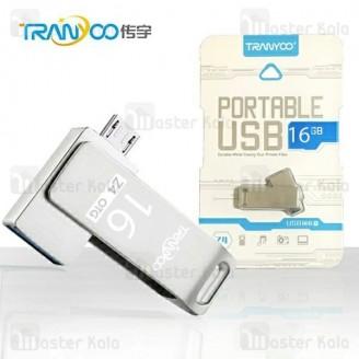 فلش مموری 16 گیگابایت ترانیو Tranyoo Z4 OTG Portable USB مناسب موبایل