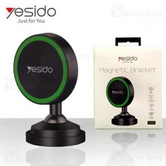 پایه نگهدارنده و هولدر آهنربایی یسیدو Yesido CH04 Magnet Car Holder