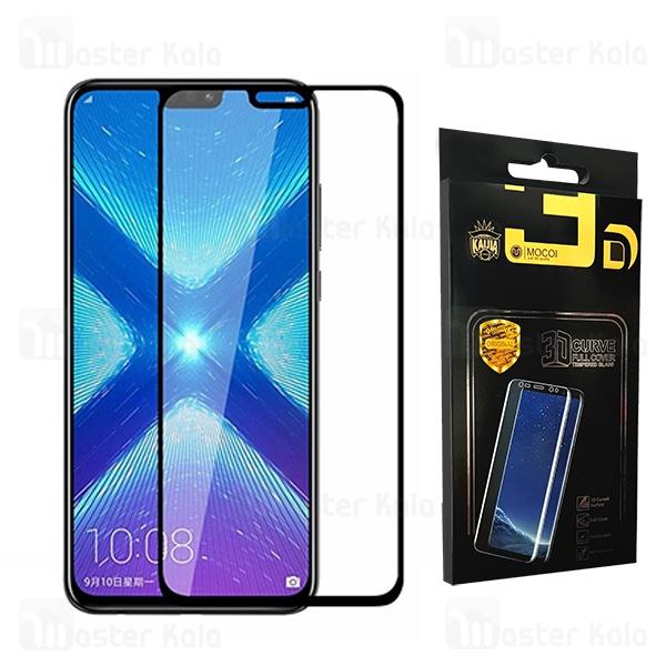محافظ صفحه شیشه ای تمام صفحه تمام چسب هواوی Huawei Y9 2019 Mocol Glass